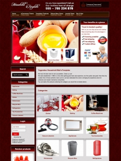 Household - Joomla! Template